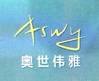 中山市奥世伟雅广告有限公司 最新采购和商业信息