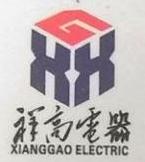 杭州祥高电器有限公司 最新采购和商业信息