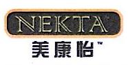 福州康怡贸易有限公司 最新采购和商业信息