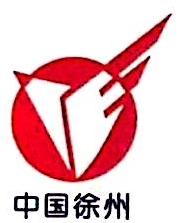 徐州香山物流实业有限责任公司 最新采购和商业信息