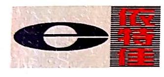 银川依特佳电子安防设备有限公司 最新采购和商业信息