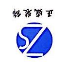 宁波正盛建筑装饰工程有限公司 最新采购和商业信息