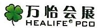知医(上海)网络科技有限公司 最新采购和商业信息