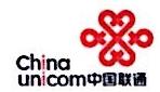 长春市华泰安全技术有限公司 最新采购和商业信息