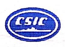 葫芦岛渤船重工船舶铆焊修配厂 最新采购和商业信息