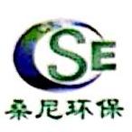 烟台桑尼核星环保设备有限公司 最新采购和商业信息