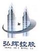 常州弘辉控股有限公司