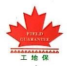上海嘉亚斯建材有限公司 最新采购和商业信息