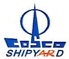 大连中远船务工程有限公司 最新采购和商业信息