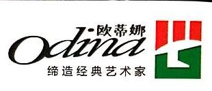 佛山市戴克陶瓷有限公司 最新采购和商业信息