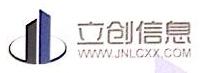 山东立创信息技术有限公司 最新采购和商业信息