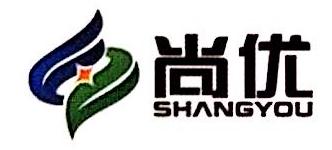 广东尚优环保科技有限公司 最新采购和商业信息