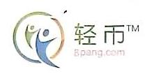 北京卓越轻盈健康科技有限公司 最新采购和商业信息