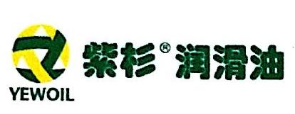 哈尔滨紫杉油脂股份有限公司 最新采购和商业信息