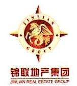 沈阳锦联地产有限公司 最新采购和商业信息