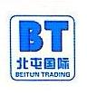 北屯国际贸易(上海)有限公司 最新采购和商业信息