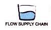 宁波若水供应链管理有限公司 最新采购和商业信息