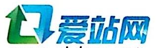 深圳市爱站网络科技有限公司 最新采购和商业信息