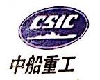 大连船舶重工集团船舶工程设计有限公司