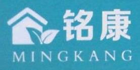 河南铭康环保科技有限公司 最新采购和商业信息