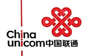 中国联合网络通信有限公司秦皇岛市分公司 最新采购和商业信息