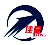 黑龙江佳星玻璃有限公司 最新采购和商业信息
