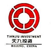 北京城天九投资有限公司 最新采购和商业信息