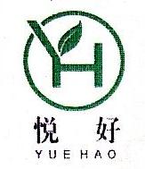 湖南悦好企业管理有限公司 最新采购和商业信息