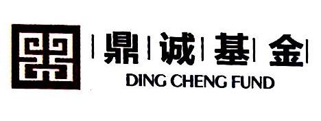 深圳鼎诚基金管理有限公司 最新采购和商业信息