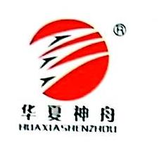 辽宁神舟农牧发展集团有限公司
