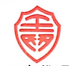 深圳市鑫之航投资有限公司 最新采购和商业信息