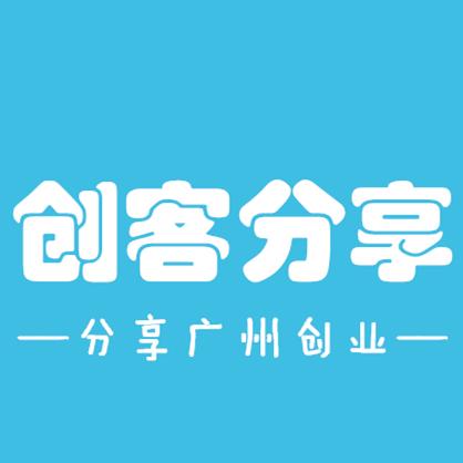广州豪天国际旅行社有限公司