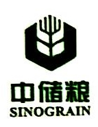 赣州市春禾源贸易有限公司 最新采购和商业信息