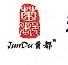 古田县菌都农业开发有限公司 最新采购和商业信息