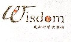 威斯汀管理咨询(北京)有限公司 最新采购和商业信息