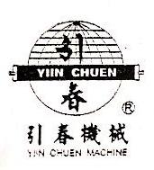 杭州引春机械有限公司 最新采购和商业信息