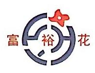 杭州弘伦纸业有限公司