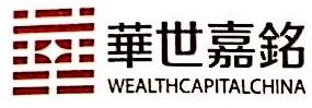 华世嘉铭投资管理(北京)有限公司 最新采购和商业信息