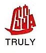 太仓市公信船舶服务供应有限公司 最新采购和商业信息