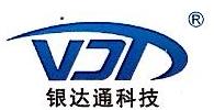 深圳市银达通科技有限公司 最新采购和商业信息