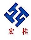 广西梧州市宏桂钢结构工程有限公司 最新采购和商业信息