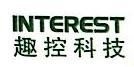 深圳市趣控科技有限公司 最新采购和商业信息