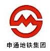 上海轨道交通十八号线发展有限公司