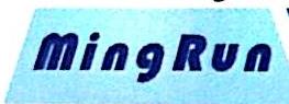 瑞安市铭润机械有限公司 最新采购和商业信息