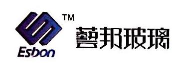 吉林省君林实业集团有限公司 最新采购和商业信息