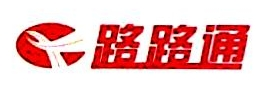 玉山县路路通汽车销售有限公司 最新采购和商业信息