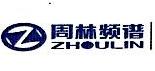 江门市优健医疗器械有限公司 最新采购和商业信息
