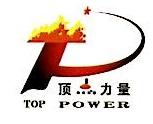 北京顶点力量广告有限公司 最新采购和商业信息