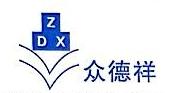 深圳市众德祥科技有限公司 最新采购和商业信息