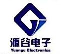 杭州源谷电子有限公司 最新采购和商业信息